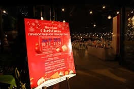 Russian Christmast